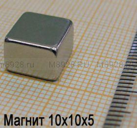 магнит 10х10х5