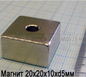 Магнит 20x20x10xd5мм N52