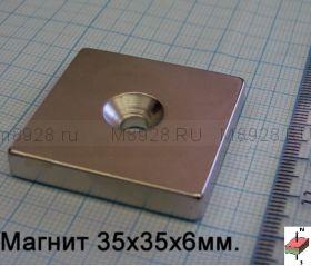 Магнит 35x35x6хd5мм N33