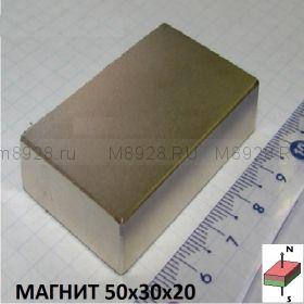 магнит 50х30х20