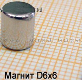 Магнит 6x6мм N33