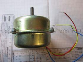 Мотор YYHS-40 3 провода
