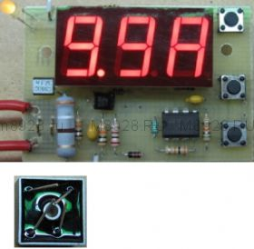 Зарядное устройство SPARK- 3 (набор)