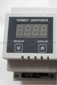 Таймер поворота лотков с яйцами в инкубаторе АПЛ-4 220/12в
