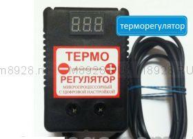 Терморегулятор цифровой ЦТР-2-2