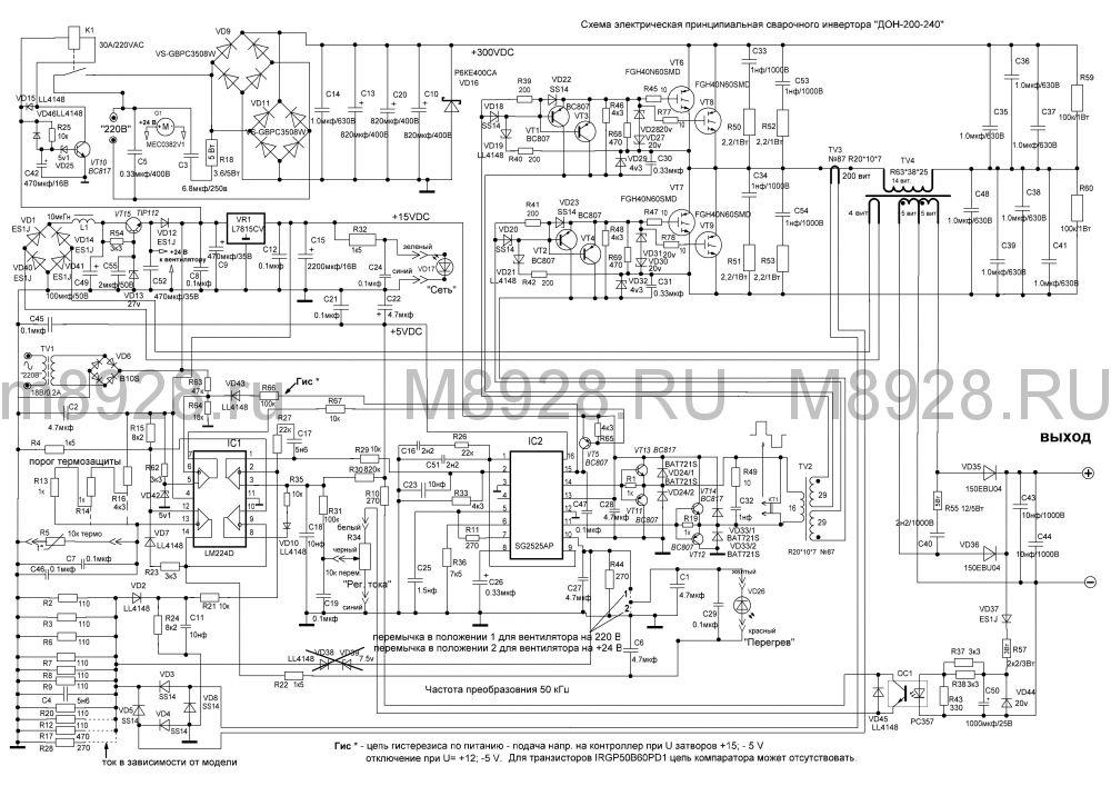 Схема сварочного аппарата ДОН