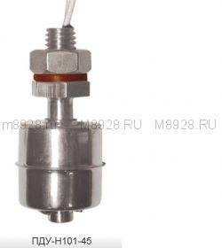поплавковый датчик уровня ПДУ-Н101-45