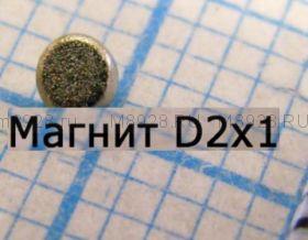 Магнит 2x1мм N33