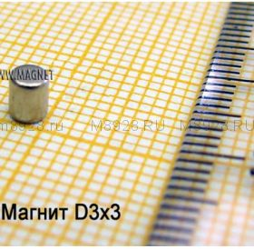 Магнит 3x3 мм N50