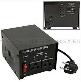 Преобразователь 220-110 вольт 750вт