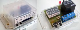 Контроллер заряда-разряда (вольтметр-реле напряжения постоянного тока) ВРПТ — 0,36