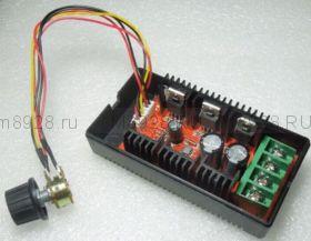 Регулятор напряжения с ШИМ 30 А 12-50 вольт с выносным потенциометром