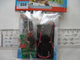 Радиоконструктор № 016, Зарядное устройство для батареек